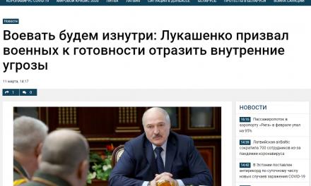 Polska wpropagandzie Łukaszenki