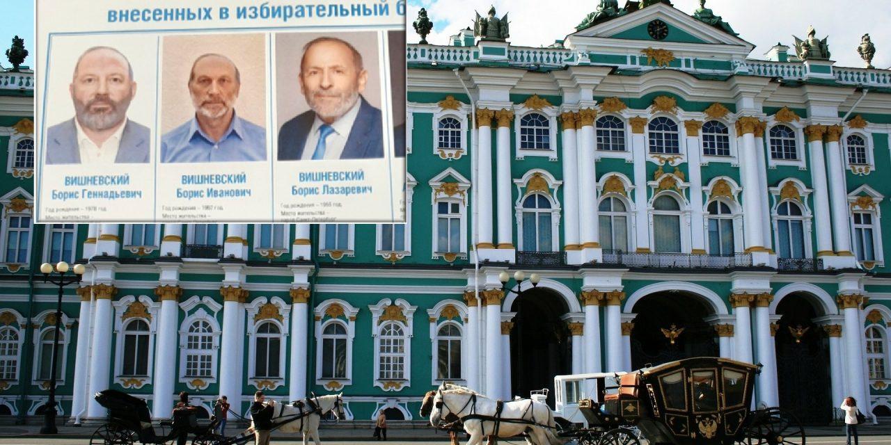 Trzech Borisów Wiszniewskich kandydatami wrosyjskich wyborach? Ujawniamy kulisy manipulacji